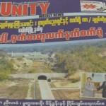 Burma: Fabbrica di armi chimiche segreta. Le autorità ostacolano la divulgazione delle notizie.