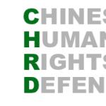 "Cina: ong CHRD denuncia, ""2013 anno da incubo per diritti umani""."