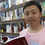 CINA: Quando gli spazzolini diventano uno strumento di tortura nei campi di rieducazione attraverso il lavoro (Laojiao)