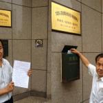 Giudice cinese ai familiari di praticanti del Falun Gong: «Che assumiate o no un avvocato non fa differenza»