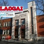 """Il film-documentario """"Free China, il coraggio di credere"""" verrà proiettato al Liceo """"Tassoni"""" di Modena durante un incontro con la Laogai Research Foundation"""
