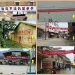 """Cina: Politica del figlio unico, slogan con intimidazioni """"Anti-Figli"""" per le città."""