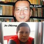Gruppo degli Stati Uniti onora due dissidenti cinesi incarcerati.