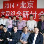Arrestati dopo seminario sul massacro di Tiananmen