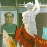 Cancellare Tiananmen: l'inutile fatica di Pechino dopo 25 anni