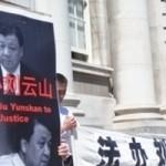 Finlandia: I media e le organizzazioni per i diritti umani espongono i crimini commessi durante la persecuzione del Falun Gong da parte dei funzionari del PCC in visita al Paese
