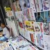 BIRMANIA: la chiusura del giornale Unity e le armi chimiche. Sala Baga...