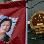 """Cina: Pechino e la psicosi per i """"segreti di Stato"""""""