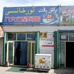 Come la Cina ha cancellato gli Uighuri da Internet