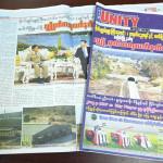 """Burma: condannati a 10 anni di prigione i corrispondenti de """"Unity Weekly"""" in un campo di lavoro forzato"""