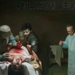 CINA: indagine conduce all'evidenza di espianto forzato di organi nella città di Handan (Video)