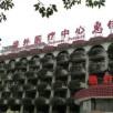 Cina, ex funzionario: ospedale cinese pesantemente coinvolto nel comme...