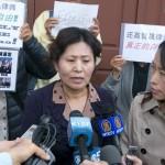 CINA: Gao Zhisheng è stato rilasciato, ma non è ancora libero
