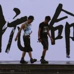 """Pechino vuole che il governatore sia """"patriottico"""". Esclude candidature """"non controllate"""""""