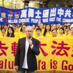New York: raduno vicino alla sede delle Nazioni Unite chiede la fine della persecuzione del Falun Gong