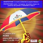 ROMA: manifestazione di protesta Martedì 14 Ottobre per l'arrivo del premier cinese LI KEQIANG.