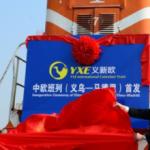 Cina, apre la ferrovia che collegherà il Pacifico a Madrid