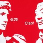 Cina addio: Artsana riporta la produzione in terra bresciana
