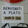 Cinesi a Prato ilaria pitocchi 1
