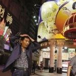Casinò, corruzione e mafia: così la Cina fa ricca Macao
