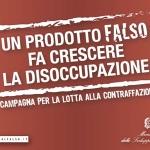 """In frontiera  sequestrati migliaia di prodotti cinesi con il marchio """"Made in Italy"""""""