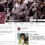 FACEBOOK come Bergoglio, corteggia la Cina e censura un articolo su auto immolazione in Tibet. Esuli infuriati