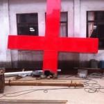 Più di 400 croci distrutte nel Zhejiang. Violenze anche in Henan, Shandong, Anhui