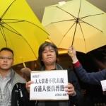 Effetto Occupy: Proibiti gli ombrelli nella visita di Xi Jinping a Macao (anche con la pioggia)