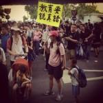 """Hong Kong: L'educazione nazionale """"deve tornare a Hong Kong, per fermare sentimenti anti-cinesi"""""""