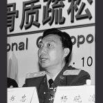 Funzionario cinese: Jiang Zemin ha ordinato il prelievo di organi