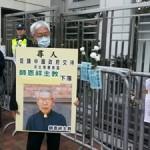 Il card. Zen e i cattolici protestano contro Pechino sulla sorte di mons. Cosma Shi Enxiang