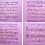 Le autorità cinesi di Amdo stilano elenco di venti attività illegali in Tibet punibili a norma di legge