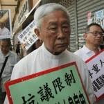 """Intervista al cardinale Zen: """"Il dialogo Cina-Vaticano? Fasullo. La Chiesa dimostra paura"""