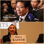 Il Partito Comunista Cinese utilizza i terroristi uiguri per sfruttare il pregiudizio e reprimere la scomoda minoranza.