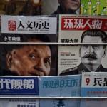 Rivista cinese avvisata dalla censura. Futuro ora incerto