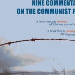 Dove finiscono i 'Nove Commentari' inizia 'Tuidang'