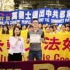 In Cina, se dici 'Tuidang' rischi l'arresto