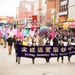 I praticanti del Falun Gong danno ai loro persecutori un'altra possibilità