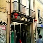 I cinesi si prendono Cagliari, il Comune approva nuove zone commerciali