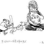 Chongquing: l'Ufficio 610 scavalca le procedure legali nei processi