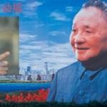 Cina,  saggio di Bao Tong: Deng Xiaoping venerato come un eroe, aprì  la corruzione nel paese