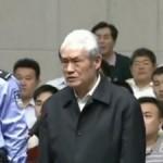 Bao Tong: Il processo a Zhou Yongkang, passo indietro per lo stato di diritto in Cina