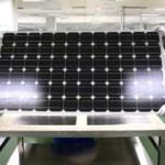 "UE-Cina, riesplode il caso dumping. Bruxelles indaga sui pannelli solari ""made in Cina"""