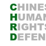 Cina: partecipanti al movimento di Tiananmem del 1989 ancora in carcere. Lista CHRD.