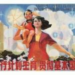 Il Vietnam come la Cina si accorge dopo 50 anni dei danni del controllo demografico