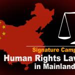 Pechino schiaccia gli avvocati per i diritti umani ed estorce confessioni con la tortura: petizione mondiale