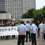 CINA-Wenzhou: vescovo 90enne e 26 preti manifestano contro la demolizione delle croci