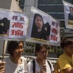 Cina. Giornalista detenuta Gao Yu, 71 anni, seriamente malata