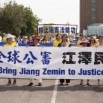 La Gestapo cinese reagisce alle denunce contro Jiang Zemin