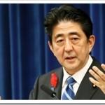 Seconda Guerra Mondiale. Il Giappone porge le proprie scuse, la Cina le respinge